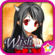 Wish()