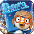 뽀로로의 대모험 Pororo To The Cookie Castle