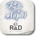  (Ra. D)  ()
