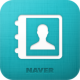   - Naver Contact