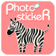 PhotoSticker